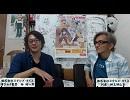 らでぃっく☆LIVE 第26回【株式会社スタジオ・ライブ公式】その1