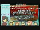 第60位:【2017夏イベ】E7甲ラスダン突破!アルト提督【神回】 thumbnail