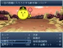 【RPGツクール2000】イチローが冒険に出るようです 最終部Part32 thumbnail