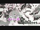 【ニコカラ】かくれんぼのあとに/初音ミク (On Vocal)