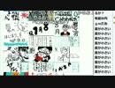 第77位:【ch】うんこちゃん『夏休み最後の雑談』 1/2【2017/08/31】 thumbnail