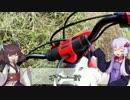 第44位:【結月ゆかり・東北きりたん車載】エストレヤで何処かへ Ride.6 thumbnail