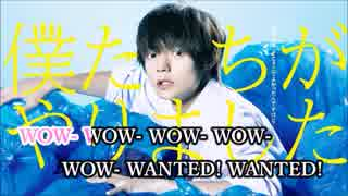 【ニコカラ】WanteD! WanteD! (Off Vocal)ガイドメロあり