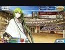 Fate/Grand orderを実況プレイ 超回復マッスル エルキドゥ単騎