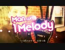 【CM】Platinum Man【manwith1melody】