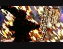 【1722.6】さぬきびつ70 (^卑^)<鬼断ちを 差し込む快感 嗚呼漏れる