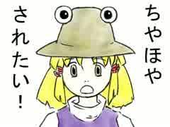 淡々と進む東方手書き漫画【赤鬼】