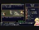 第4次スーパーロボット大戦RTA_6:58:46_Part16/44