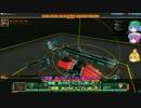 【Robocraft】まったりロボクラ!Part.7【ゆっくり実況】