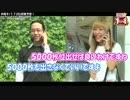 シーサ。とまぁさの回胴1on1~炎の10番勝負編~#07[by AR...