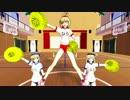 【Fate/MMD】体操服赤と青と黒のセイバーでライアーダンス【モデル配布】