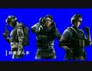 金!暴力!SIX!.new_operator_BB