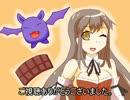 【単発実況】チョコレートのような甘いRPGコメットキャンディ実況プレイ