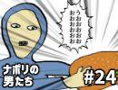 第27位:[会員専用]#24 shu3のいきおいよくやる回!!! thumbnail