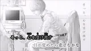 【ニコカラ】バイタルサイン《TaKU.K》(Off Vocal)±0