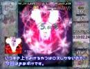 【RTA】妖精大戦争 Lunatic 10分21秒28