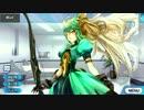 Fate/Grand Order アタランテ マイルーム&霊基再臨等ボイス集