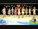 【ラブライブ!】夏色えがおで1,2,Jump! 踊ってみた【LOVE LOVER】