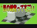 【実況】 乙女に囲まれて頭の体操をする実況者4人 part4