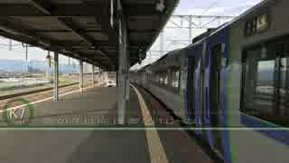 欅坂46の曲で発車メロディを作ってみたvol.2