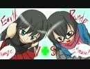 【ポケモンSM】Amaze×Amuseコンパ!第1戦目【VSアースさん】