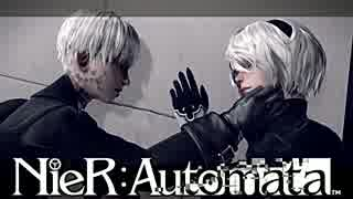 【実況】NieR:Automata これは呪いか。それとも罰か。#54