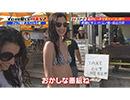 YOUは何しに日本へ?(配信オリジナル) 2017/9/11配信分【シリーズ配信中!】