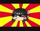 【Rainbow Six Siege】レインボーゆっくりpart15【ゆっくり実況】