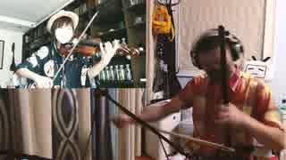 情熱大陸-二胡とバイオリンver.