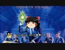 【MTG】ゆっくり霊夢がMagic Onlineをやります part1.5【赤単氷雪】