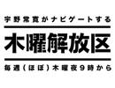 2017.9.7 今週のスッキリ!できないニュースを一刀両断――宇野常寛の〈木曜解放区〉