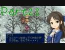 『雪美ちゃん家のゲーム部屋』TOP(PSP版)を実況 その22