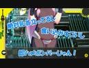 第84位:葵と茜のPC自作講座#4 メモリ・ストレージ・冷却を考える thumbnail