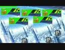 【#コンパス】1万円課金すれば最強UR全天が来てくれるはず【ガチャ】