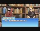 【刀剣CoC】KP堀川と獅子王が旅に出る【実卓リプレイ】