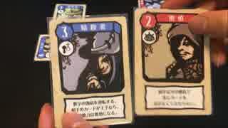 フクハナのボードゲーム紹介 No.181『アールライバルズ』