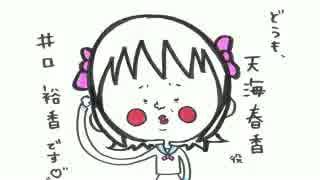 井口裕香のむ~~~ん⊂( ^ω^)⊃ 第363回 [2017.09.11]