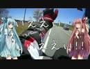 第17位:Yeah!!#2 免許(とバイク)取りに行く thumbnail