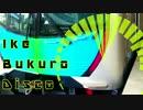 IKE-BUKURO-Disco(西武池袋線×YO-KAI_Disco)
