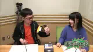 本渡楓と天津向の「本渡上陸作戦」2017年9月11日#76