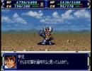 俺が主役のスーパーロボット大戦F part.15