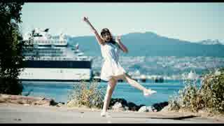 【ようぞら】DEEP BLUE TOWNへおいでよ 踊ってみた
