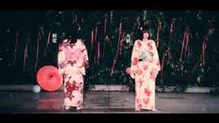 【九桃×刺客】東京サマーセッション