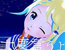 アイマリンプロジェクト「DEEP BLUE SONG」MMD MUSIC VIDEO