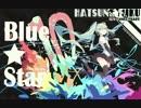 【初音ミク】Blue Star (Toko Remix)【Remix】
