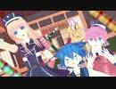 【MMD刀剣乱舞】未来景イノセンス【入手順】