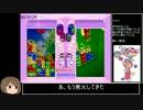 【RTA】 ぷよぷよフィーバー 00:50 【ゆっくり実況】
