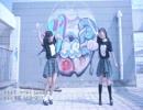 【九桃×刺客】ダンスダンスデカダンス
