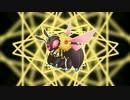 【UTAU音源配布】二次元ドリームフィーバー【クマバチ音源】