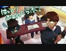 第53位:【手描きコナン】はっとりふぁんくらぶ thumbnail